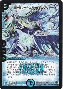 card71402001_1